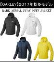 オークリー ゴルフ ウェア メンズ アウター【OAKLEY】BARK AERIAL 2WAY PUFF JACKETカラー:BLACKOUT(02E)カラー:WHITE(100)カラー:DARK DENIM(93L)カラー:BLAZING YELLOW(552)412447JP