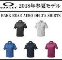 オークリー ゴルフ ウェア シャツ【OAKLEY】BARK REAR AERO DELTA SHIRTSカラー:BLACKOUT(02E)カラー:WHITE(100)カラー:ULTRA MARINE(62H)カラー:FATHOM(6AC)カラー:CERISE(40D)434185JP
