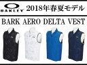 オークリー ゴルフ ウェア ベスト【OAKLEY】BARK AERO DELTA VESTカラー:BLACK PRINT(00G)カラー:WHITE PRINT(186)カラー:BLUE PRIN..