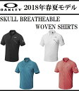 オークリー ゴルフ ウェア スカル シャツ【OAKLEY】SKULL BREATHEABLE WOVEN SHIRTS【SLIM】カラー:BLACKOUT(02E)カラー:WHITE(100)カラー:DEEP TEAL(75D)カラー:SUNSET(71F)401893JP