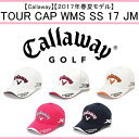 キャロウェイ ゴルフ レディース キャップ【Callaway】TOUR CAP WMS SS 17 JMカラー: