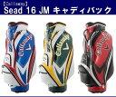 キャロウェイ ゴルフ キャディバック【Callaway】Sead 16 JM カラー:ホワイト/ネイビー(5115562)カラー:ホワイト/グリーン(5115563)カラー:ブラック/レッド(5115564)素材:合成皮革重量:3.9kgサイズ:9.0型(47インチ対応)