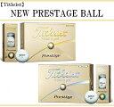 タイトリスト ゴルフ ボール【Titleist】NEW PRESTAGE BALLNEW プレステージ ボールカラー:ゴールドパールカラー:ホワイト1ダース(12球)