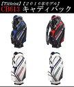タイトリスト ゴルフ キャディバック【Titleist】CB613 キャディバックカラー:ブラック/ブルー(BK/BL)カラー:ブラック/レッド(BK/RED)カラー:トリコロール(TRI)カラー:ホワイト/グリーン(WT/GN)
