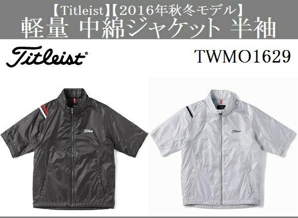 タイトリスト ゴルフ ウェア アウター【Titleist】軽量 中綿ジャケット 半袖カラー:ブラック(BK)カラー:ライトグレー(LG)TWMO1629