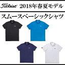 タイトリスト ウェア メンズ シャツ 半袖【Titleist...