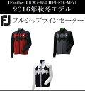 フットジョイ ゴルフ メンズ ウェア アウター【FootJoy】フルジップラインセーターカラー:ネイビー/ディープレッド(23477)カラー:ブラック/チャコール(23478)カラー:ホワイト/ネイビー(23479)長袖