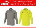 プーマ ゴルフ メンズ ウェア ハイネック シャツ【PUMA】ゴルフ LS ハイネック シャツカラー...