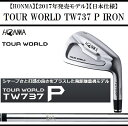 ホンマ ゴルフ クラブ メンズ アイアン【HONMA】TOUR WORLD TW737 P IRONホンマ ツアーワールド アイアンセット内容: 5- 10(6本セット)SHAFT:N.S.PRO 950GH送料無料ラッキーシール対応