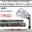 ホンマ ゴルフ クラブ メンズ アイアン 単品【HONMA】TOUR WORLD TW737 Vs ...
