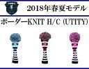 アドミラル ゴルフ ユーティリティ カバー【Admiral】ボーダーKNIT H/C (UTITY)カラー