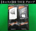 キャスコ ゴルフ グローブ【Kasco】RR TOUR GLOVEカラー:WHITEカラー:BLACK素材:羊革【ネコポス対応商品】