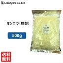 リバティライフ 蜜蝋 精製 ミツロウ ビーズワックス(500g)