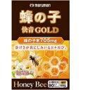 マルマン 蜂の子 快音GOLD 90粒