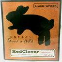 Lush-Green レッドクローバーの種 6g【02P18Jun16】小動物/腸/おやつ/うさぎ