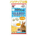 ジェックス 乳酸菌Bar パイナップル 12粒*小動物/乳酸菌/腸/おやつ/うさぎ