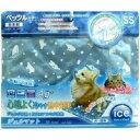 【在庫限定特価品!】アイスジェルマット 抗菌 ブルー SSサイズ(1コ入) 【02P18Jun16】 ベッド・マット/マット・プレート/小型犬用 ひんやりマット クールマット クールジェルマット ひんやりクッション 4984937560768