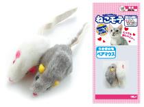ねこモテペアマウスターキー〔ネズミ/ねずみ/猫おもちゃ〕4975023657561猫用品/おもちゃ/