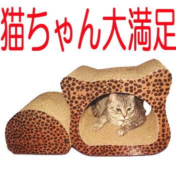 猫ちゃんのつめとぎキャット(CP-008)(キャットヘッド)ねこちゃん大満足495905808572