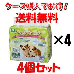 ケース購入で送料無料アミーゴオリジナルトイレシーツ厚型ワイド(54枚入)×4個北海道・沖縄は別途中継
