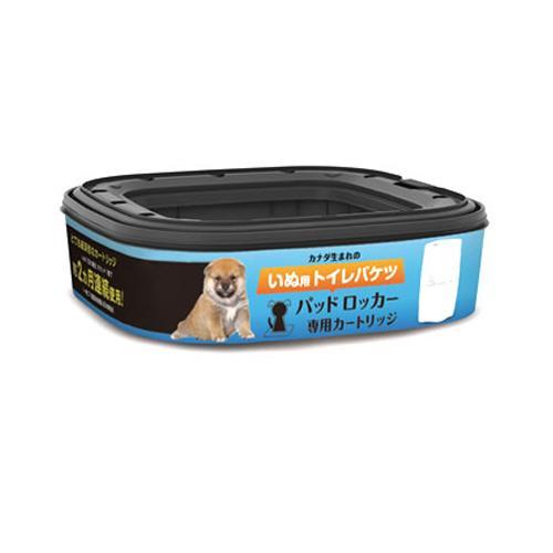 在庫限定セール品パッドロッカー専用カートリッジ0666594200631犬用品/ペット消臭剤・衛生用