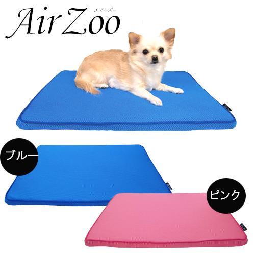 アスクAirZoo(エアーズー)高反発マットMサイズピンク/ブルー(ペット用マット)ブレスエアー犬用