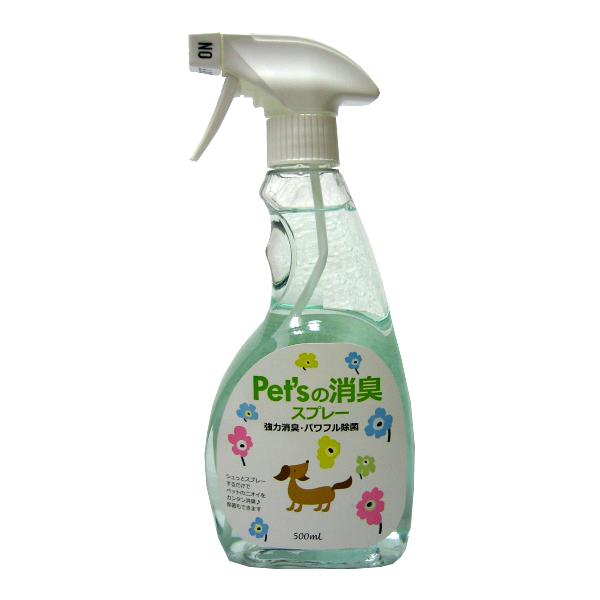 Pet'sの消臭スプレー無香料本体(500ml)犬用品/ペット消臭剤・衛生用品/除菌・消臭用品