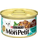 モンプチ缶 ツナのグリルチーズ入り  あらほぐし仕立て 85g 【45051272】猫用品/キャットフード/ウエットフード/ねこ缶 モンプチ缶