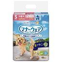 マナーウェア 男の子用 Sサイズ 小型犬用 迷彩 46枚【ユ...