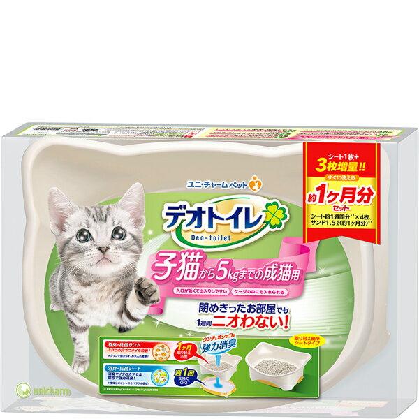 在庫限定セール品デオトイレ子猫から体重5kgの成猫用本体セットユニチャーム猫用品トイレ用品トレーナー