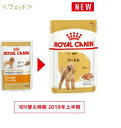 ロイヤルカナン ウェット プードル(成犬~高齢犬用)85g 9003579001653