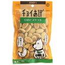 (株)わんわん チョイあげ【豆乳ビスケット】(40g)  *