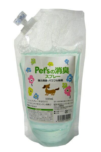 Pet'sの消臭スプレー無香料詰替用(500ml)ペットの消臭剤犬用品/ペット消臭剤・衛生用品除菌・