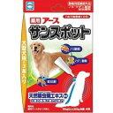 【在庫限定セール品!】サンスポット 大型犬用3本入り 3.2...