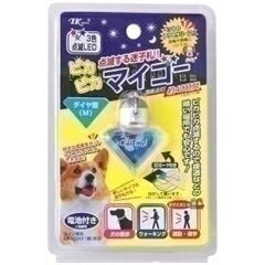 在庫限定ピカピカマイゴーダイヤ型Mサイズ犬用品/首輪・胴輪・リード/チャーム・迷子札/迷子札・ネーム
