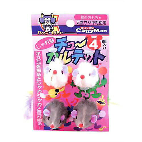 じゃれ猫チューカルテット4個入りキャティーマン(猫用おもちゃ)ドギーマンハヤシ49765558429