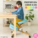 【送料無料】【全5色】子供椅子 学習椅子 子供イス 学習イス 学習チェア 椅子 チェア プロポーションチェア クッション付き カラフル キッズ キッズチェア CH-889CK 宮武製作所※メーカー直送の為代引き・同送できません。の写真