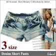   Short Denim Pants  denime             Casual vivi     