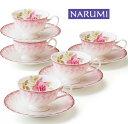NARUMI【ナルミ】クイーンズ・メモリーコーヒーカップ&ソーサー5客セット5客碗皿 内祝い お返し 出産内祝い 結婚お祝い 結婚内祝い プレゼント コーヒー5客セット