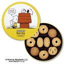 ブルボン スヌーピーバタークッキー缶(60枚)ギフト 出産内...