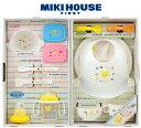 MIKIHOUSE ミキハウステーブルウェアセット 大ご挨拶 ギフト 出産内祝い 出産お祝い 内祝い プレゼント