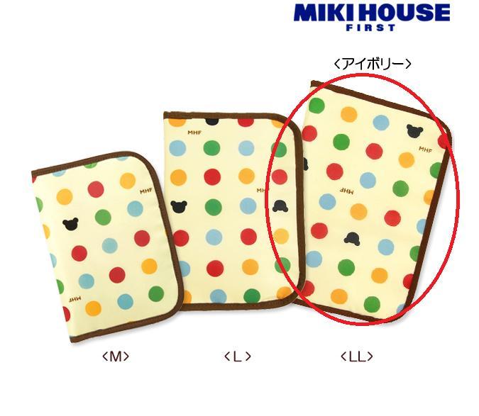 MIKIHOUSEミキハウス母子手帳ケース(マザーダイアリーケース)LLサイズご挨拶ギフト出産内祝い
