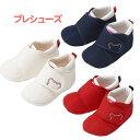ミキハウスプレシューズ ベビーシューズ(11cm〜12,5cm)ミキハウス ご出産準備に 子供靴 出産祝い 出産お祝い 内祝い