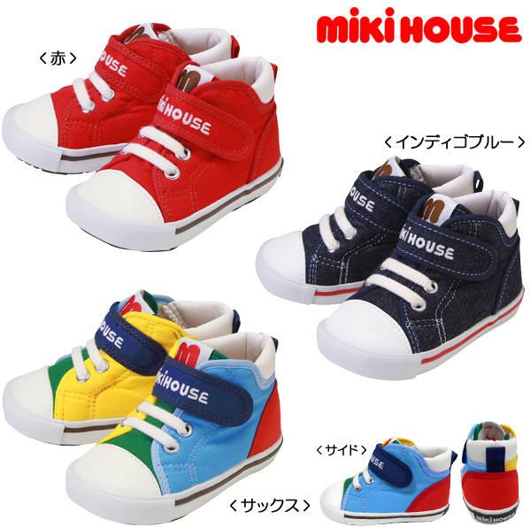 ミキハウスmikihouseスポーティ靴ミキハウスmロゴキャンバスセカンドベビーシューズ(13cm-