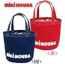 MIKIHOUSE ミキハウスバケツ型 ロゴトートバッグご挨拶 ギフト 出産内祝い 出産お祝い 内祝い プレゼント