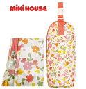 MIKIHOUSE ミキハウス★オレンジピンク花柄★ミルクボトルケースご挨拶 ギフト 出産内祝い 出産お祝い 内祝い プレゼント