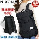 NIXON ニクソン SMALL LANDLOCK スモール ランドロック バックパック 正規品 リュック リュックサック デイパック レディース 女性 女の子 おしゃれ シンプル かばん バッグ 日本限定 A4 B4 タブレットPC収納 ブラック フラップ ボードストラップ 付き 16L NC2256