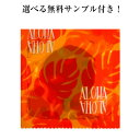コンドーム/避妊具 アロマスキン(オレンジの香り)【JIS適合品】 90個入