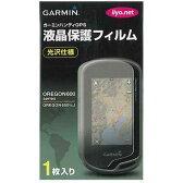 【正規品】ガーミン GERMIN 液晶保護フィルム Oregon600 シリーズ用 品番:70130/GERMIN