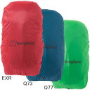 berghaus LIGHT WEIGHT RUCSAC COVER for 20L-30L
